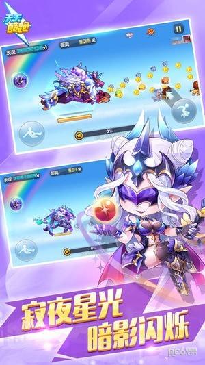 杏彩分分彩下载app,天天酷跑最新版下载