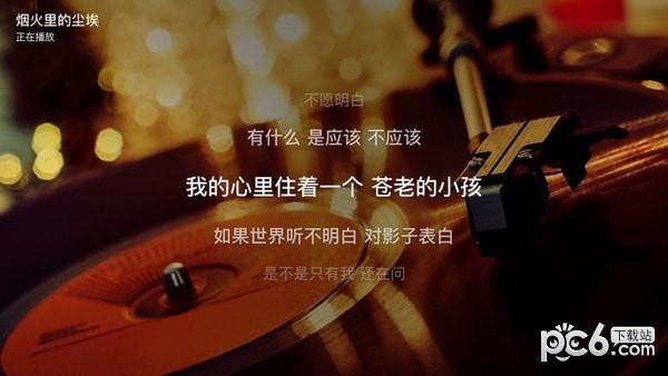 全民K歌电视版