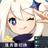 genshin server switching(原神服务器切换)下载 v1.0官方版