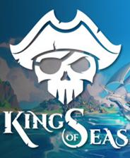海洋之王游戏