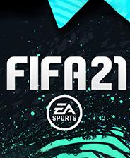 FIFA 21游戏