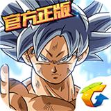 腾讯龙珠激斗v1.29.0