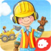 挖掘机与卡车v2.6