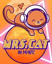 火星上的猫夫人