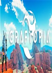Craftopia游戏