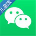 微信儿童版appv7.0.15