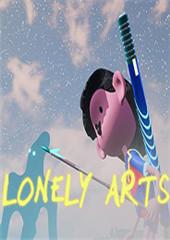 孤独的艺术
