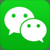 微信手机版v8.0.11