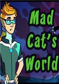 疯狂猫的世界