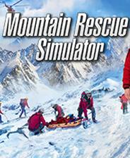 山地救援模�M器