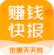广州惠选网络科技有限公司