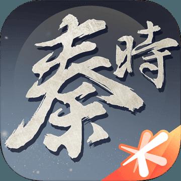 秦时明月世界iOSv1.0
