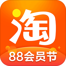 手机淘宝v9.8.0