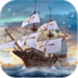 大航海之路v1.1.20