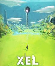 XEL游戏