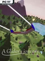 滑翔机旅程