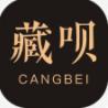 浙江藏呗文化艺术有限公司