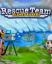 救援队星球拯救者