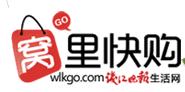 浙江物联电子商务有限公司