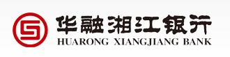 华融湘江银行股份有限公司