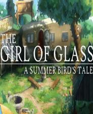 玻璃女孩游戏