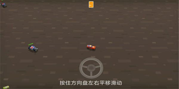 极速赛车逃逸