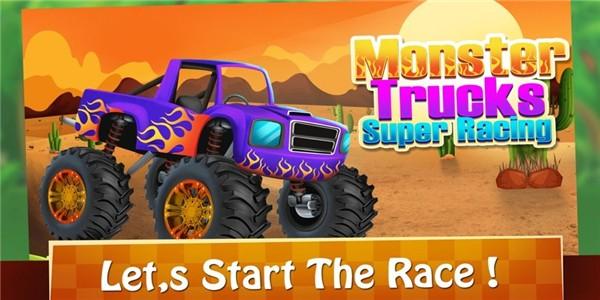 怪物卡车超级赛车1