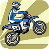 特技摩托挑战