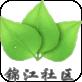 锦江社区iOS