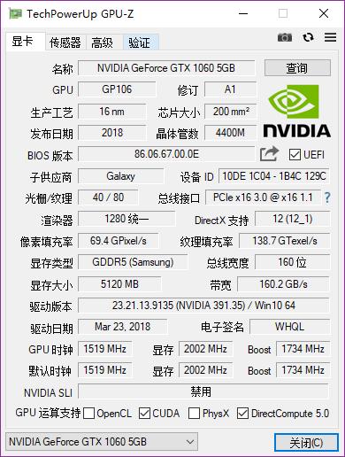 gpu-z中文版下载|GPU-Z(GPU识别工具)下载 v2.17.0绿色中文版