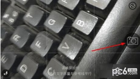 导学号官网下载