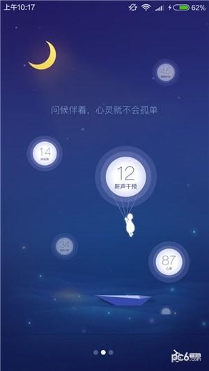 知梦app下载