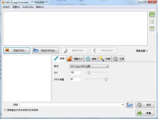 Heic to Jpg Converter(图片格式转换器)