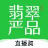 翡翠严品iOS