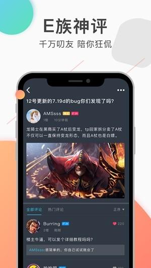 TAPUP app下载
