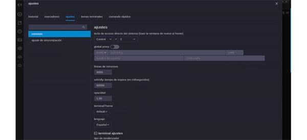 Electerm(桌面终端模拟软件)