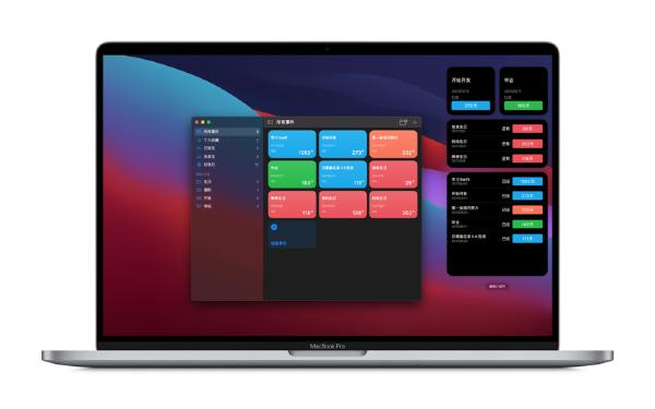 日期�渫��Mac版