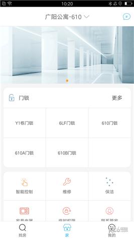 白云生app下载