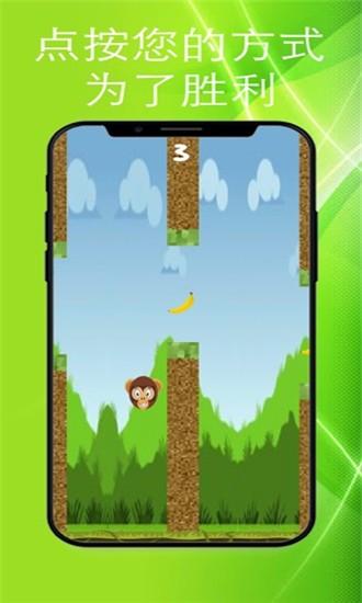 �w�P的猴子iOS
