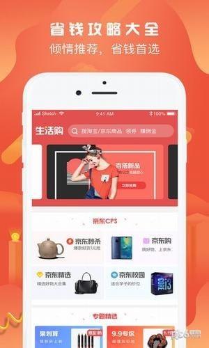 机呼联盟app下载