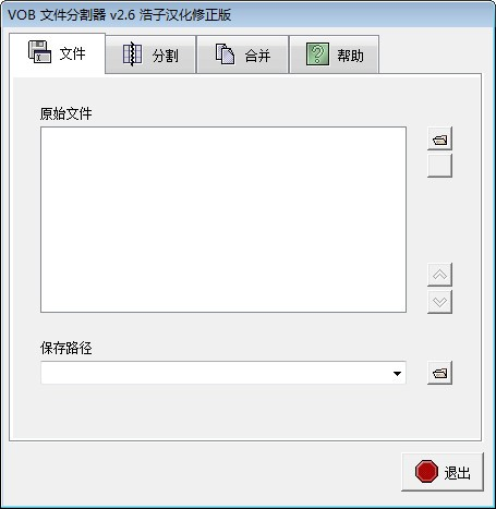 vob文件分割器(vobSplitter)