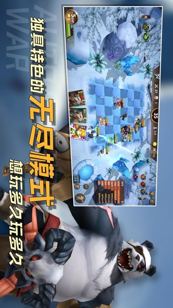 方块世界截图5