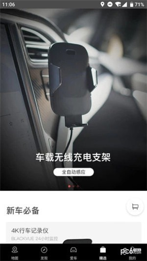 小特app