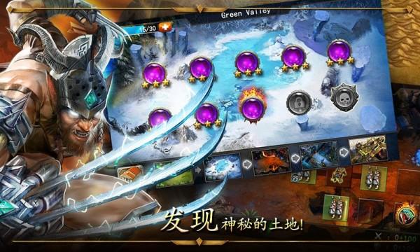 帝国战争迷雾(图3)