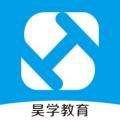昊�W教育��X版