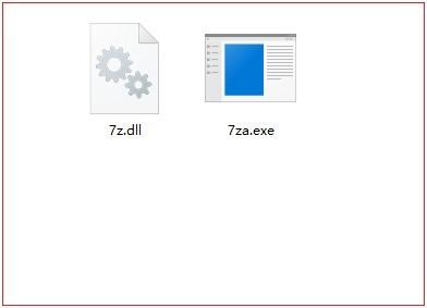 7za(dos命令压缩软件)