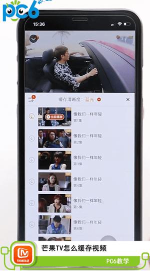 芒果tv手机下载