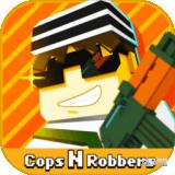 像素射击Cops N Robbers