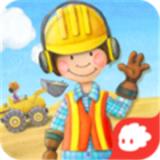 挖掘机与卡车
