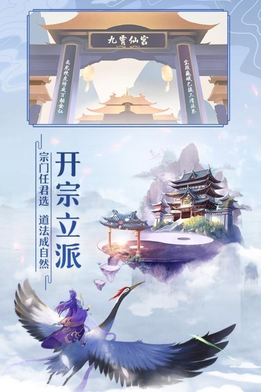 太古仙尊�p修版